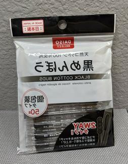 Black Cotton Swabs Double Headed Cleaning Of Ears Cotton Q T